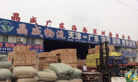 【晶威物流】天津至广东、海南往返专线